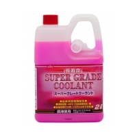 Антифриз KYK Super Grade Coolant -40C (Розовый), 2л